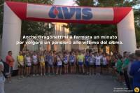 Maratona 2016 (1/435)